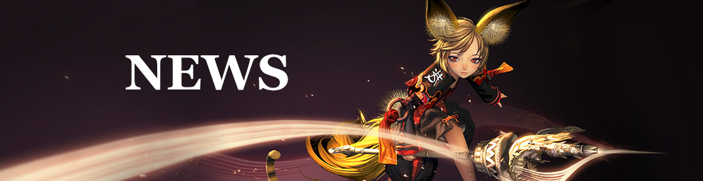 Blade And Soul News